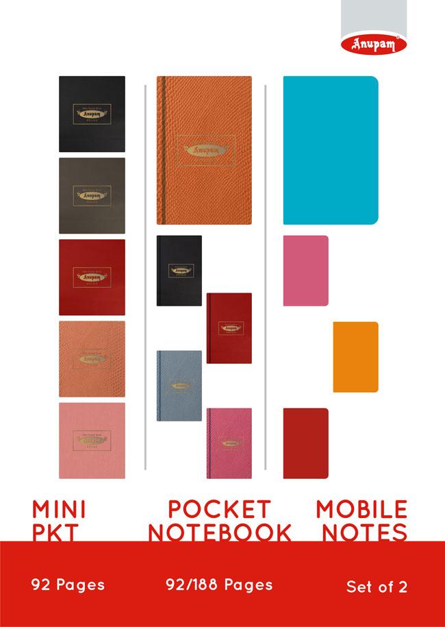 Anupam Mobile notes