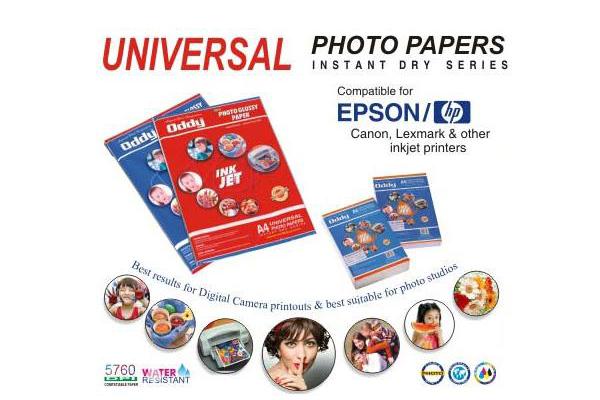 kores multi print paper
